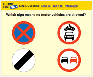 theory-test-question